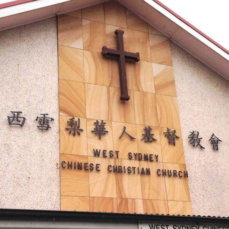 40th Anniversary Service Sunday 15th April