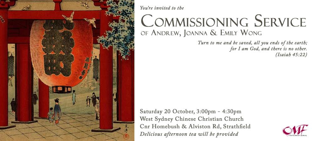Oct 20 - Commissioning Service of Andrew, Joanna and Emily Wong